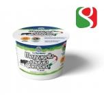 """Mozzarella """"BUFALA CAMPANA"""" KPN plastkorvis, 125 g"""